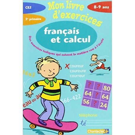 Français et calcul CE2