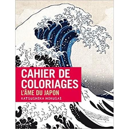 Cahier de coloriage - L'âme du Japon : Katsushika Hokusai
