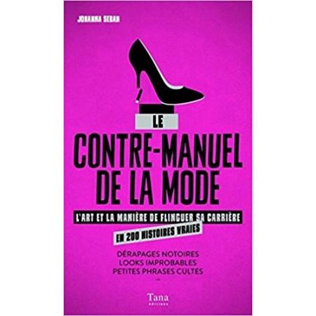 Le Contre-manuel de la mode