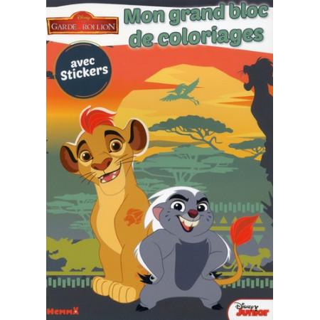 Mon grand bloc de coloriages avec stickers La garde du Roi Lion