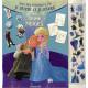 La reine des neiges avec mes stickers en 3D je décore et je colorie
