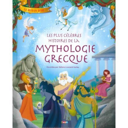 Les plus célèbres histoires de la mythologie Grecque
