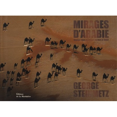 Mirages d'Arabie